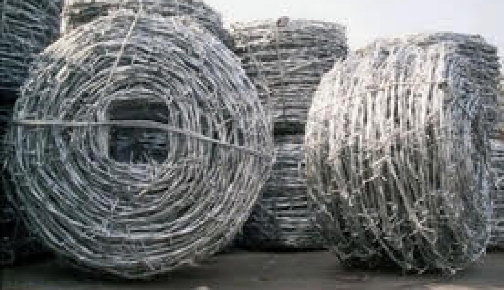 Barbed wire supplier in DUBAI - Middle East, UAE | DUBI CHEM