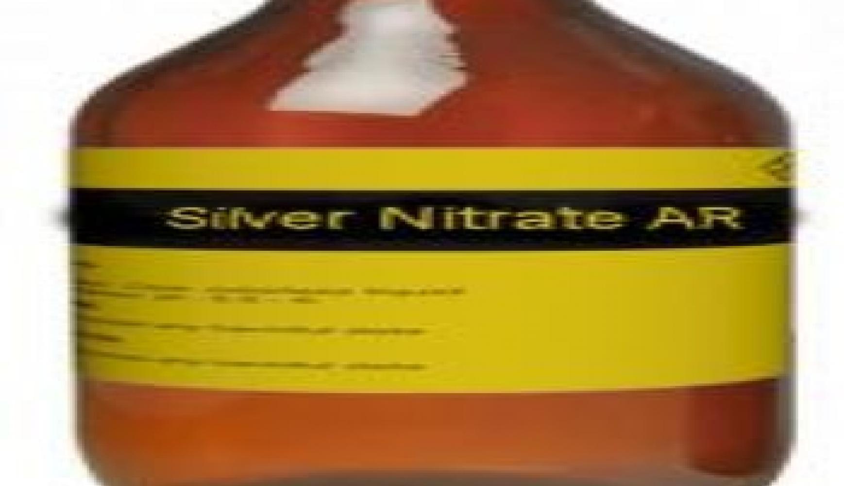 Silver Nitrate Soln  LR(RXSOL-60-6106-500), UAE